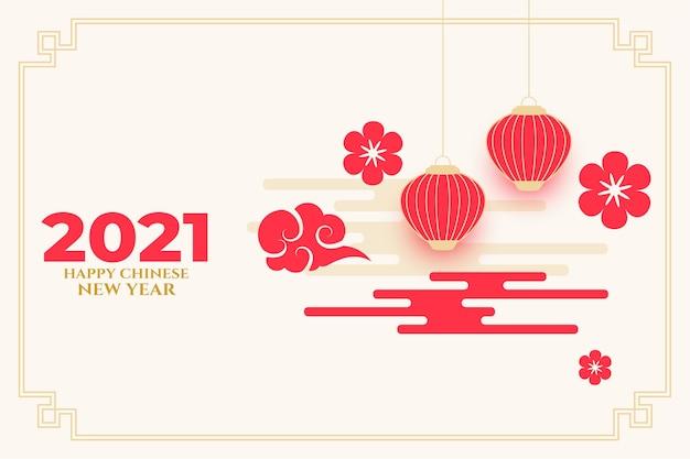 Fiori e lanterne su felice anno nuovo cinese