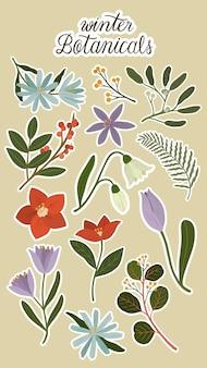 I fiori impostano lo sfondo del telefono cellulare