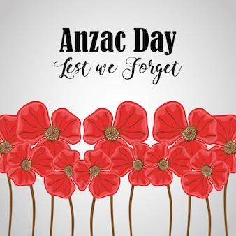 Цветы к празднику анзака и мемориальной войне