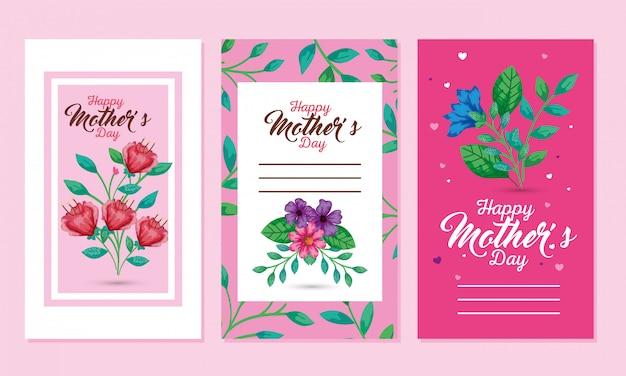 Цветы с листьями открытки с днем матери