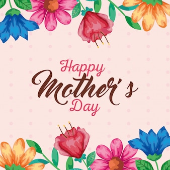 Цветы с листьями счастливого дня матери