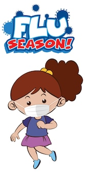白い背景に医療マスクを身に着けている女の子とインフルエンザシーズンのフォントデザイン