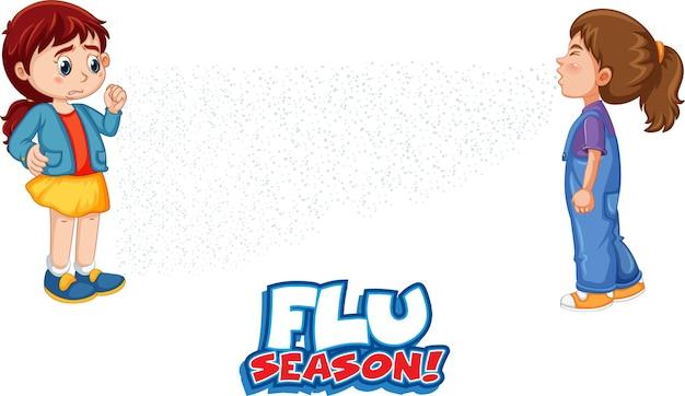 만화 스타일의 독감 시즌 글꼴은 흰색 배경에 격리된 그녀의 친구가 재채기를 하는 모습을 보고 있습니다.