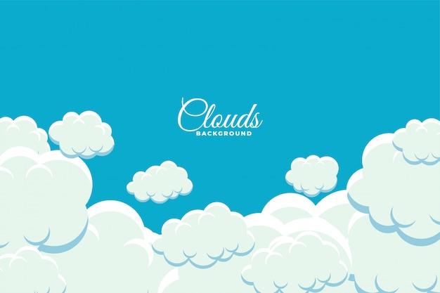空を背景に浮かぶふわふわの雲
