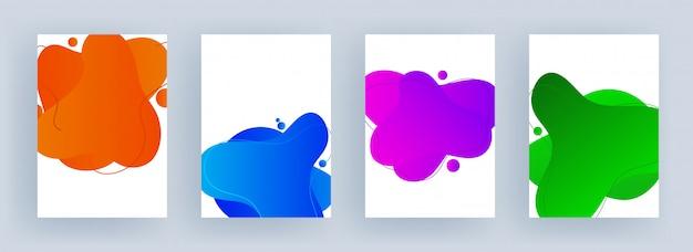 4つのカラーオプションの流体アートアブストラクト。テンプレートまたはチラシとして。