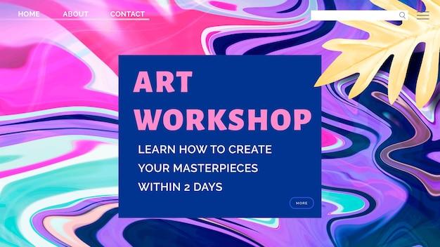 アートワークショップテキストと流動的なアートバナーテンプレート