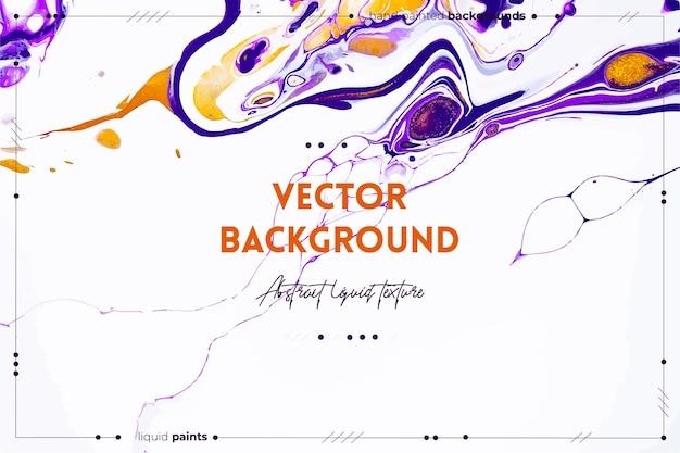 Жидкая художественная текстура абстрактный фон с эффектом смешивания красок жидкая акриловая картина с хаотичными смешанными красками может быть использована для постеров или обоев фиолетовый белый и золотой переливающиеся цвета
