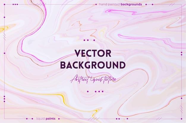 Жидкая художественная текстура абстрактный фон с эффектом закрученной краски жидкие акриловые произведения искусства, которые текут