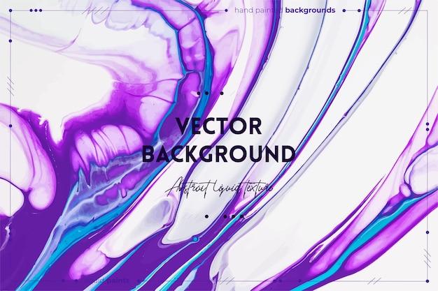 Жидкий художественный текстурный фон с абстрактным переливающимся эффектом краски жидкая акриловая картина с красивыми смешанными красками может быть использована для внутреннего плаката синий, фиолетовый и белый переполненные цвета