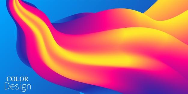 流体の流れの背景。流体波。鮮やかな色。