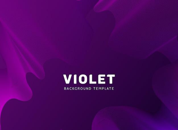 Жидкий современный ультрафиолетовый шаблон плаката. абстрактный геометрический фон с фиолетовым цветом дизайна.