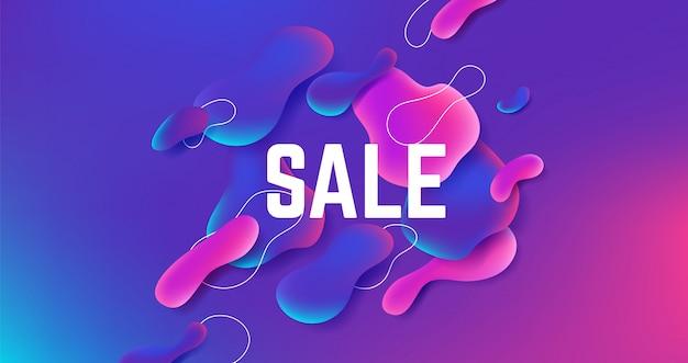 Продажа жидкости фон. абстрактный дизайн формы градиента, современная динамическая жидкостная графика, футуристический геометрический модный плакат