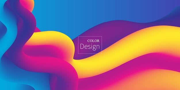 流体の形状。抽象的な流れ。トレンディなポスター。カラフルな未来的なグラデーション。幾何学的な背景。 3d流体バナー。
