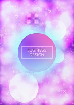 流体の形状は、液体の動的な背景で覆われています。ネオンバウハウスの背景に蛍光紫。プラカード、プレゼンテーション、バナー、パンフレットのグラフィックテンプレート。トレンディな流体形状がカバーしています。