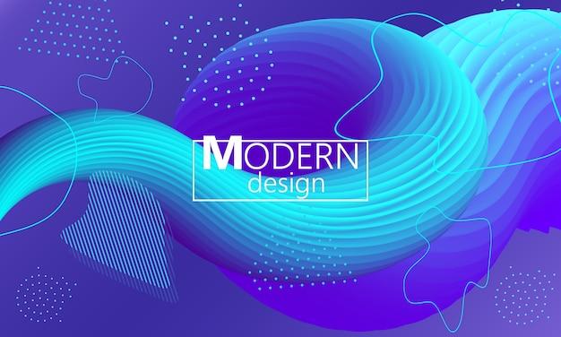 流体の形状。紫の3d背景。モダンなデザイン。