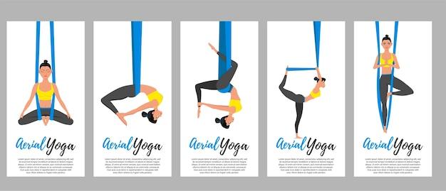 Иллюстрация концепции мухи йоги