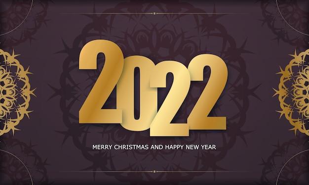 플라이어 2022 메리 크리스마스 버건디 컬러와 겨울 골드 장식