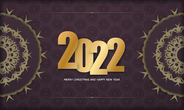 플라이어 2022 메리 크리스마스 버건디 컬러와 겨울 골드 패턴