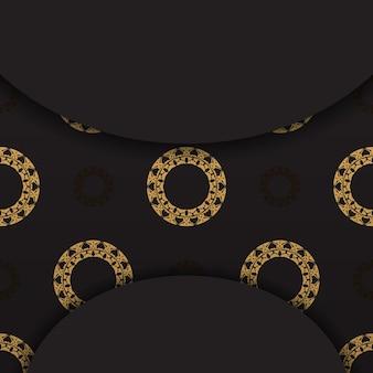 Флаер черный с коричневым греческим узором
