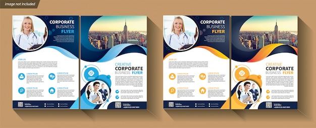 カバーパンフレット企業のチラシビジネステンプレート