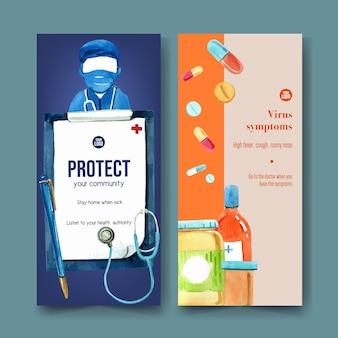 医学、医者のイラストの水彩画とチラシのデザイン。