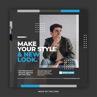 ソーシャルメディア投稿テンプレートのチラシファッション販売バナー