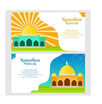 전단지 축제 라마단 디자인