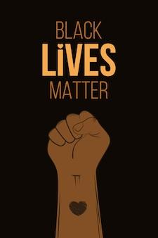 Black lives matter 항의 전단지. 흑인에 대한 폭력을 중지하십시오.