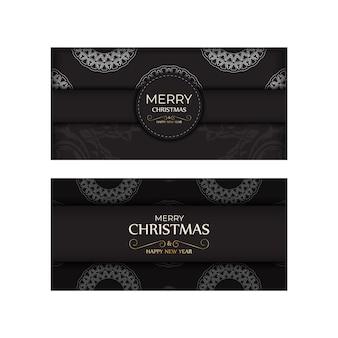 フライヤー明けましておめでとうとメリークリスマス、白い模様の黒い色。