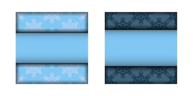 あなたのデザインのための抽象的な白い飾りと青い色のチラシ。