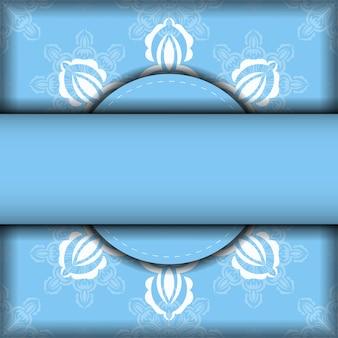 おめでとうございます。豪華な白い飾りが付いた青い色のチラシ。