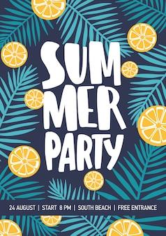 柑橘類のスライスと夏のパーティーの発表のための熱帯群葉で飾られたチラシやポスターのテンプレート。