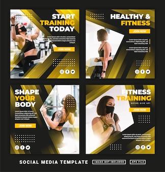 チラシまたはソーシャルメディアの投稿テンプレート。ジムフィットネスソーシャルメディア投稿テンプレート