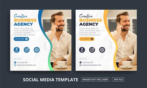 Флаер или публикация в социальных сетях тематическое бизнес-агентство
