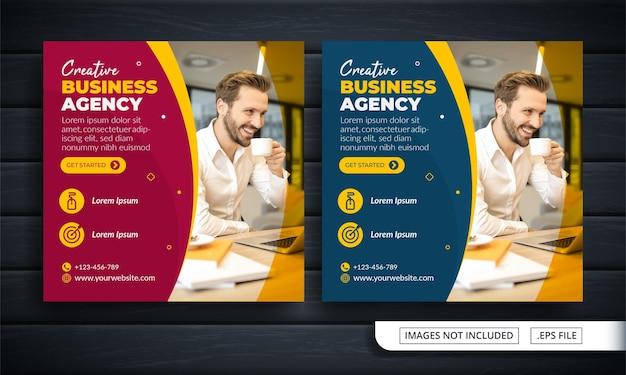 Флаер или сообщение в социальных сетях тематическое бизнес-агентство