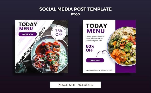 전단지 또는 소셜 미디어 게시물 테마 음식 메뉴