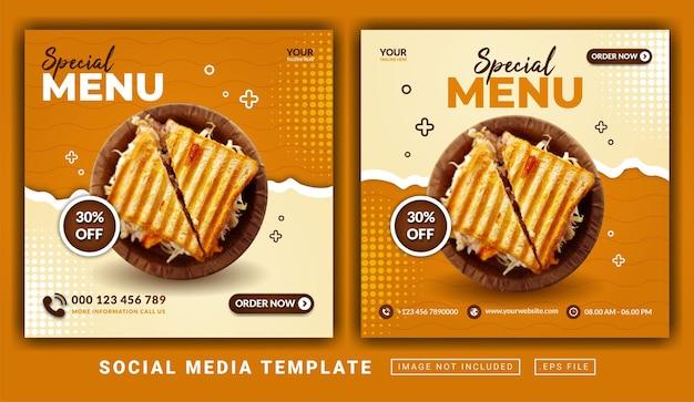 오늘의 메뉴 템플릿을 테마로 한 전단지 또는 소셜 미디어 게시물