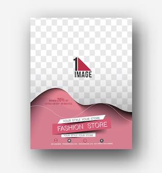 Шаблон макета флаера, плаката и журнала в формате a4 вектор