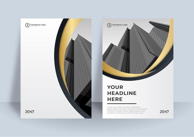 Флаер шаблон черный золотой дизайн обложки макет для бизнеса.