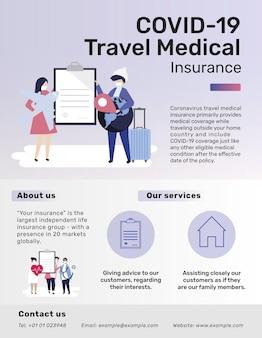 Modello di volantino per l'assicurazione medica di viaggio covid-19