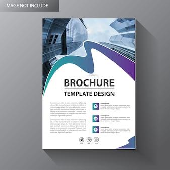 Дизайн шаблона флаера для обложки брошюры