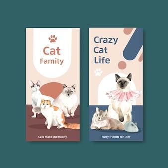 Флаер шаблон дизайна с милой кошкой для брошюры, рекламы и листовки акварель иллюстрации
