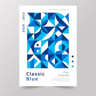 抽象的な幾何学図形デザインのチラシテンプレート