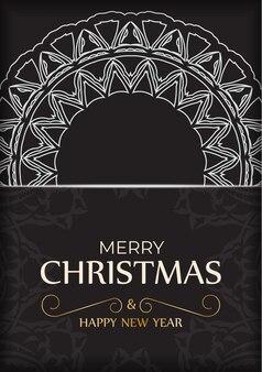 チラシテンプレート新年あけましておめでとうございますとメリークリスマス、白い装飾が施された黒い色。