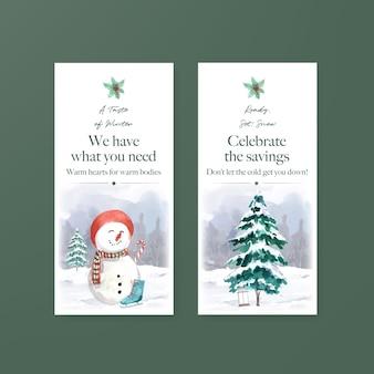 Шаблон флаера с зимней распродажей для брошюры, рекламы, маркетинга и буклета в акварельном стиле