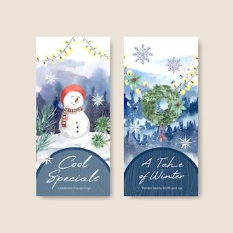 Шаблон флаера с зимней распродажей для брошюры в стиле акварели