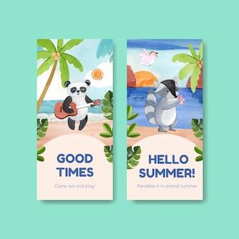 水彩風の夏の動物とチラシテンプレート