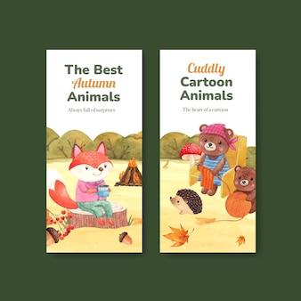 수채화 스타일의 가을 동물과 플라이어 템플릿