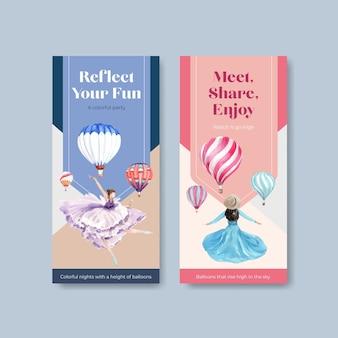 Шаблон флаера с концептуальным дизайном фиесты воздушного шара для акварельной иллюстрации брошюры и листовки