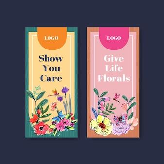 パンフレットやチラシの水彩画のブラシ花柄のコンセプトデザインのチラシテンプレート